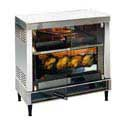 Commercial Rotisserie Ovens