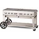 "Commercial Outdoor Gas Grill 60""W"