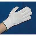 Wire Free Colored Cut Resistant Glove - White