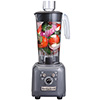 Hamilton Beach HBF500 48 oz. Capacity High Performance Food Blender